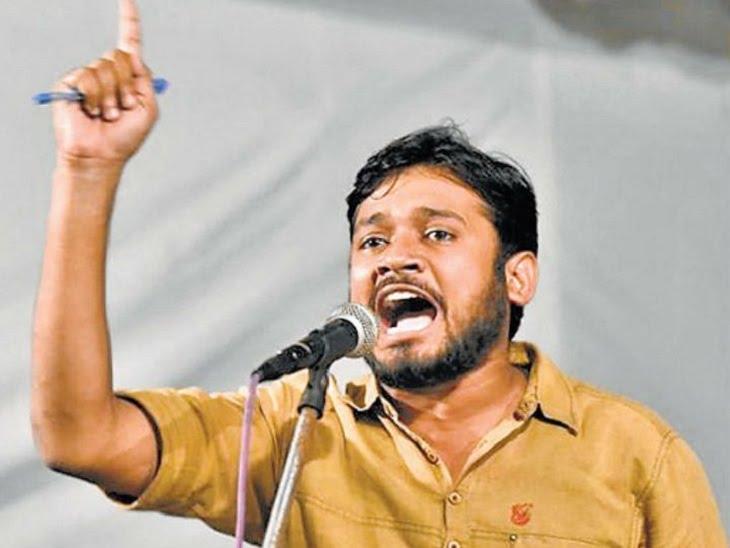 फायर ब्रांड वक्ता कन्हैया कुमार होंगे भाकपा के स्टार प्रचारक, 30 प्रचारकों की सूची जारी|बिहार,Bihar - Dainik Bhaskar