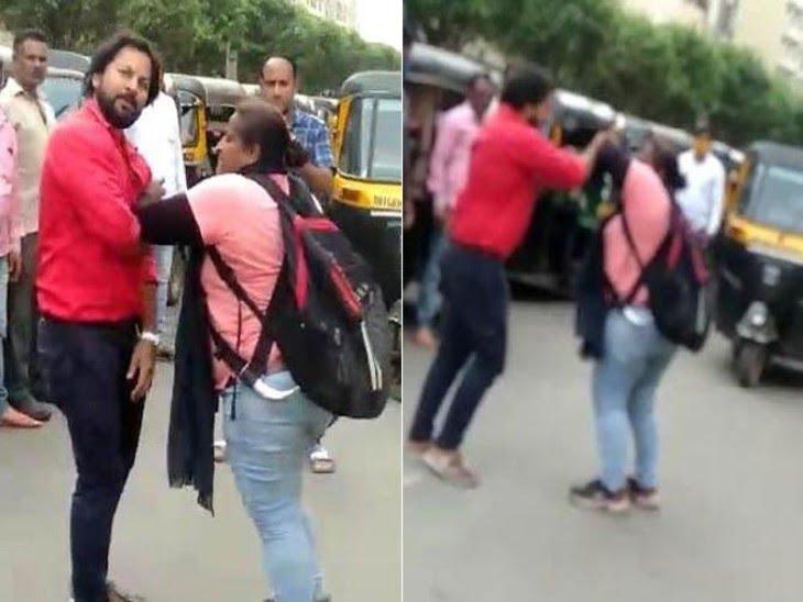 बीच सड़क पर महिला बाइकर और ऑटो ड्राइवर के बीच हुई मारपीट, महिला ने ड्राइवर के पेट में घोपा कृपान|महाराष्ट्र,Maharashtra - Dainik Bhaskar